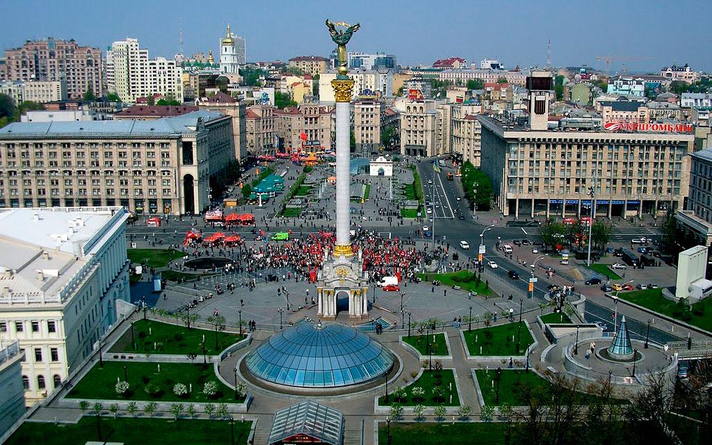 Отдых в Украине летом