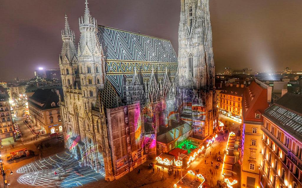 ꞈАрхив - Новый Год в Вене