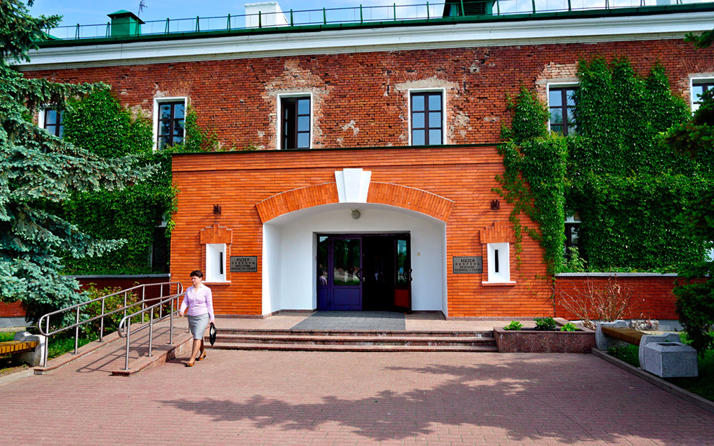 The Brest Fortress Defense Museum