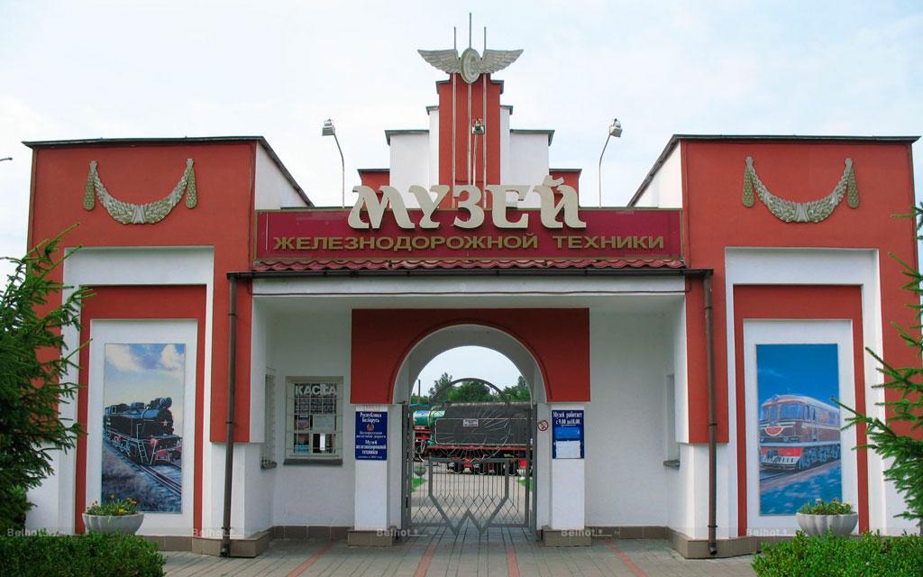 The Museum of Railway Equipmentis